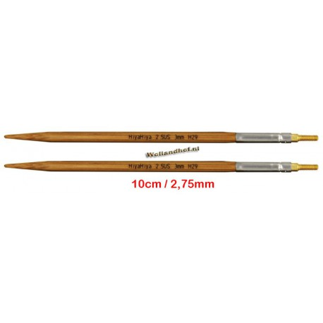 HiyaHiya Bamboe 10 cm - 2.75 mm - verwisselbare Small naaldpunten-tips