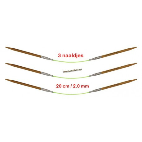 HiyaHiya Bamboe 20 cm - 2.0 mm - Fixed Flyers